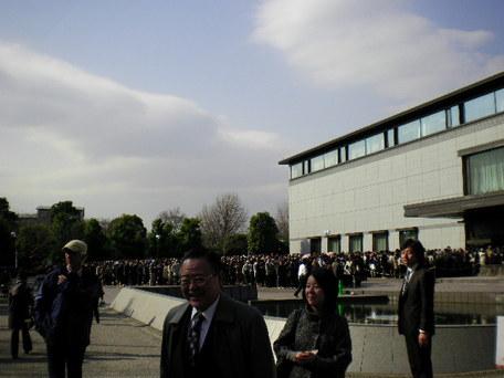 平成館2.JPG
