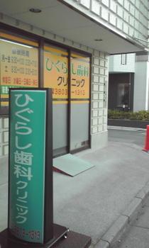 PA0_0326.JPG