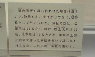 PA0_0376.JPG
