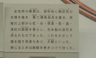 PA0_0377.JPG