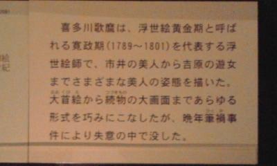 PA0_0387.JPG