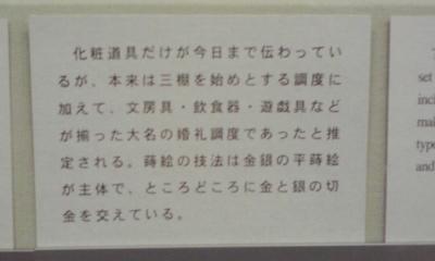 PA0_0409.JPG