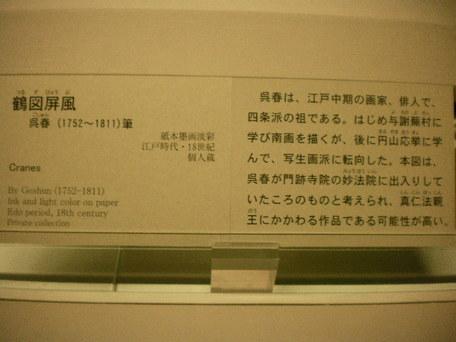 SANY0100.JPG