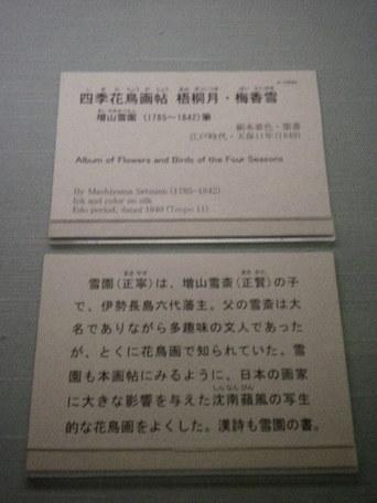 SANY0121.JPG