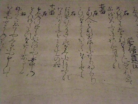 SANY1898.JPG